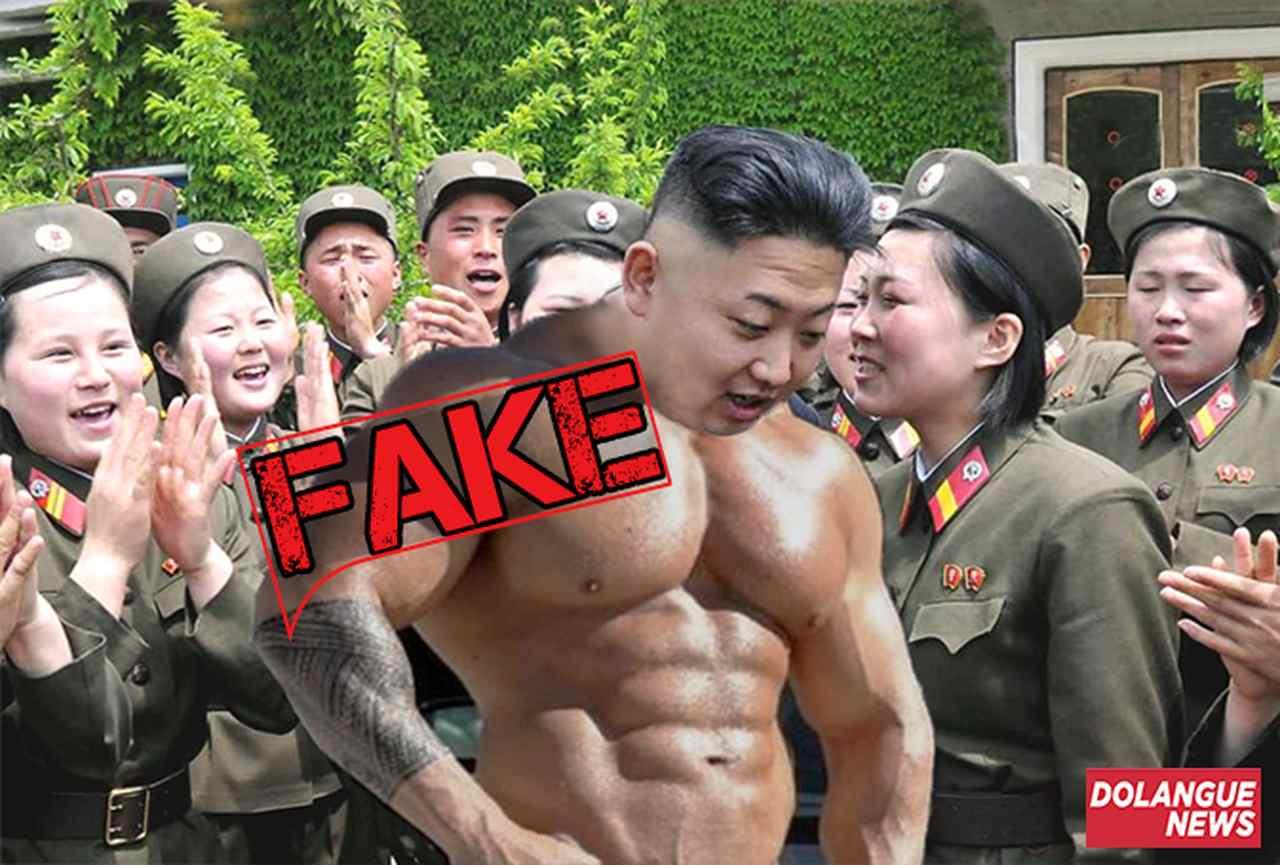 Imagem de Kim Jong-un extremamente gostoso é #fake